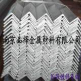 供于机械设备建筑的南京国标角钢一支批发规格齐全量大从优