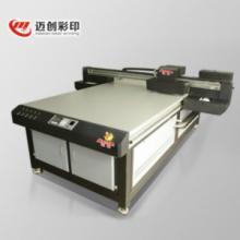 江苏供应万能打印机婚纱影楼相馆高清晰万能打印机
