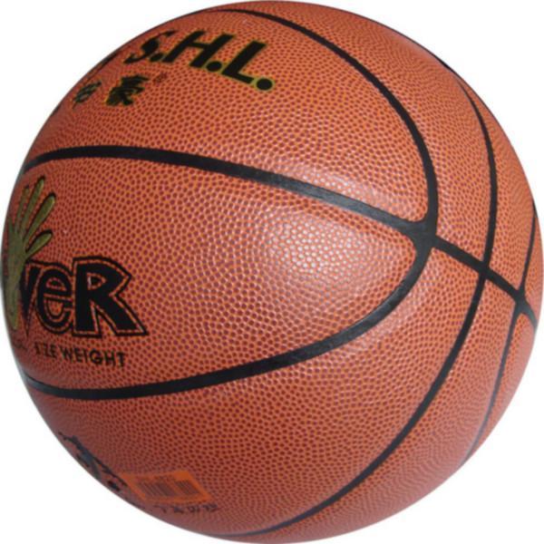 球类用品8820林书豪高级PU篮球