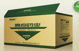 供应纸盒包装加工厂包装纸盒价格