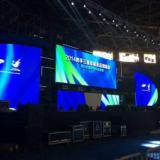 广州P3大屏幕,专做会展会议车展婚礼策划宴会报价 广州市高清显示报价