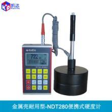 供应便携式里氏硬度计NDT280_测量金属硬度批发