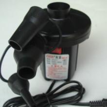 供应电动充气泵