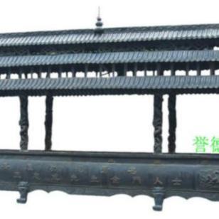 目前中国最大香炉图片