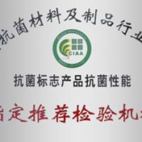广东广州专业细胞毒性检测机构中心哪家好、细胞毒性检测多少钱