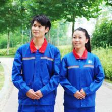 订做加油站工作服配反光条长袖工作服男女工厂厂服图片