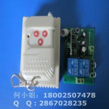 供应控制盒220伏直流电机正反转控制器无线直流电机批发