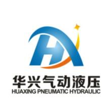 深圳市宝安区沙井华兴气动液压设备经营部