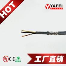 供应特价供应伺服数控类电缆6FX5002-2C