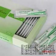台湾畅精灵排毒润肠晶钻海藻冻图片