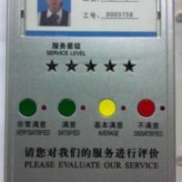 供应公交车/客车/大巴满意度评价器