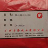 颜料红254H固美透红2030图片