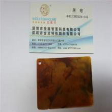 供应五星行树脂饰品专用流纹色母树脂配件专用流纹色母