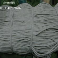 供应用于沙发装饰的0.5cm空心绳突出线条批发