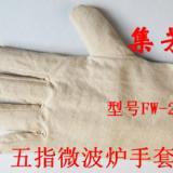 供应帆布材质微波炉手套