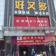 供应深圳龙岗LED电子显示屏价格图片