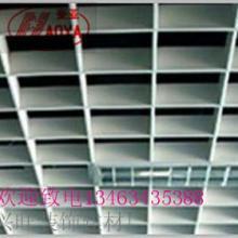 供应普通格栅天花吊顶批发,豪亚建材铝格栅天花