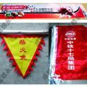 (遂宁、广安、巴中、达州)彩色条幅制作、刀旗订做、仿古旗制作