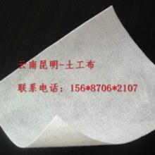 供应维西土工布;维西土工布分类;维西土工布产品;维西土工布产品;维西土工布配件;维西土工布质量;维西土工布批发;土工布