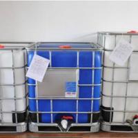 草甘膦專用1000L噸桶包裝容器