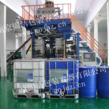 低价优质供应润滑油专用200L闭口塑料桶内销塑料桶批发