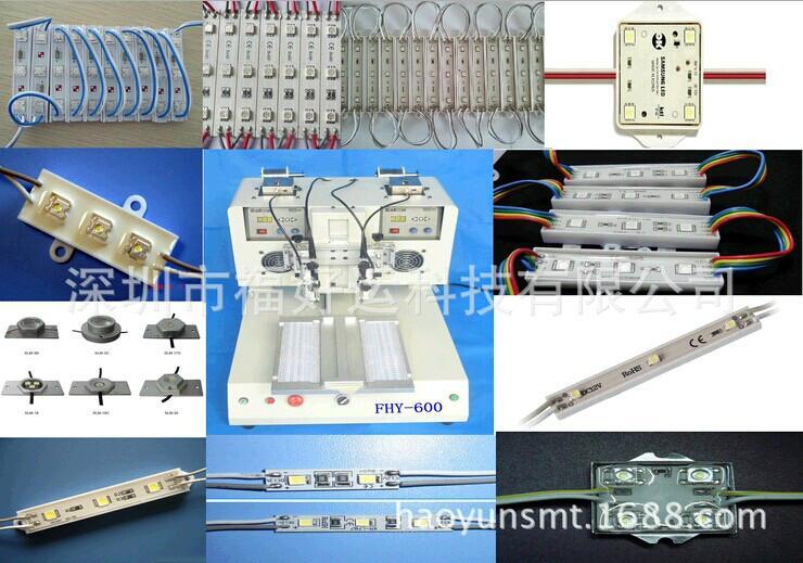 LED模组自动焊线机销售