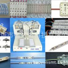 供应LED模组自动焊线机图片