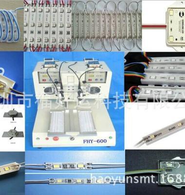 LED模组图片/LED模组样板图 (1)