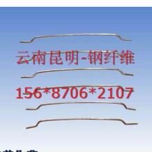 供应六库钢纤维;六库钢纤维自定义;六库钢纤维未上架;六库钢纤维采购
