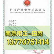 分流阀阀门办资质评审细则-邵阳空压压力管道安装生产许可证的细