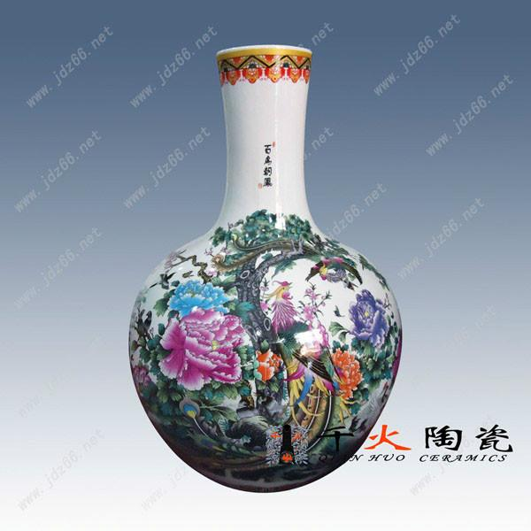 供应陶瓷花瓶生产批发商