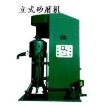 供应砂磨机