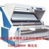 供应自动卷布机生产_自动卷布机_自动卷布机供应