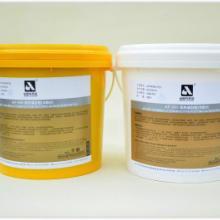 供应安品AP-905 LED灌封胶价,灌封胶生产厂家直销,灌封胶大量批发,LED灌封胶供应商图片