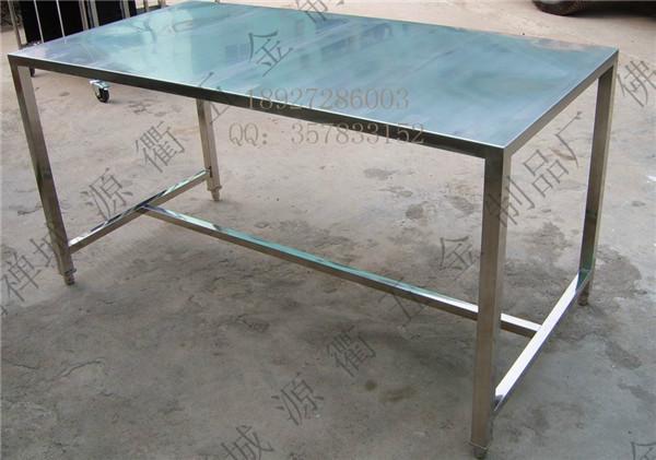供应不锈钢工作台厂家,不锈钢工作台定做生产,不锈钢工作台价格