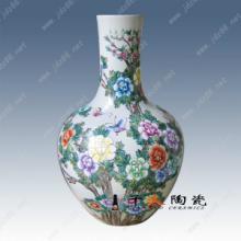 供应陶瓷花瓶 批发陶瓷花瓶
