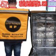 保温箱超大快餐外卖送餐包外卖保温图片
