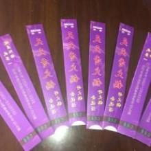 供应西安茂盛酒店用品有限公司专业定做筷套 牙签 铜版纸筷套 牛皮纸筷批发
