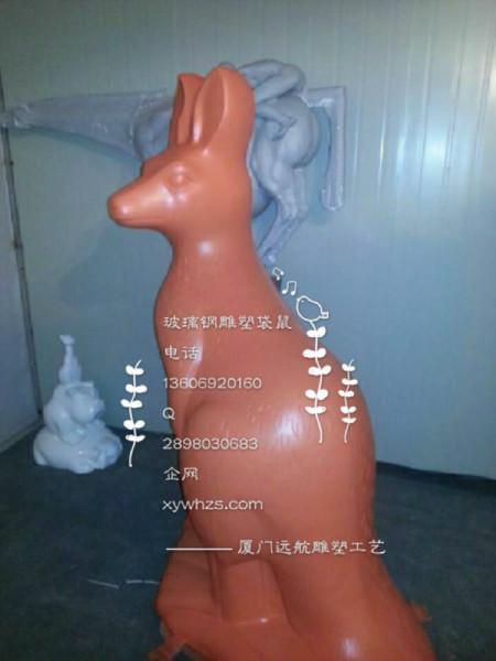 供应动物雕塑袋鼠,玻璃钢雕塑袋鼠,景观雕塑袋鼠,袋鼠