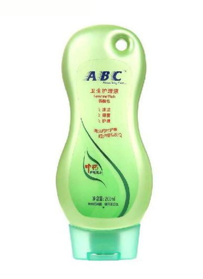 供应ABC卫生护理液