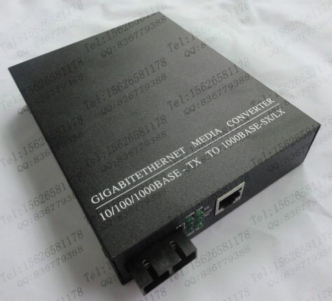 供应卡莱特光纤收发器光电转换器