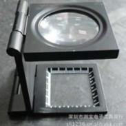供应折叠放大镜10倍光学放大镜