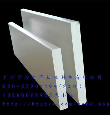 PVC发泡工艺图片/PVC发泡工艺样板图 (1)