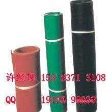 供应新疆配电室绝缘橡胶垫 10KV绝缘橡胶垫厂家