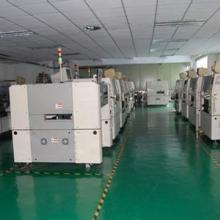 日本倒閉工廠舊生產線二手機械設備搬遷進口到中國流程?海關手續?批發