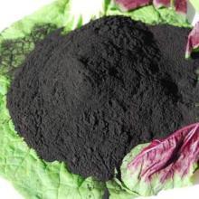供应腐植酸腐植酸钠褐煤有机质腐植酸原粉
