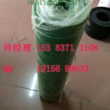 供应用于配电站的绿色绝缘橡胶垫价格