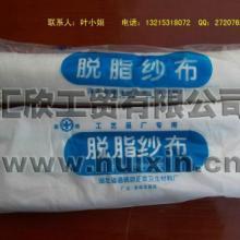 供应纸粘土脱脂纱布进口/国产绑模带