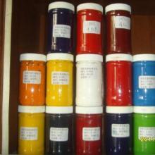 供应用于涂料,油墨的大红色浆,水性红色浆,耐高温色浆