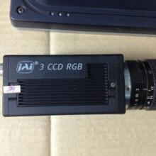 供应CV-M9CL工业相机CCD批发